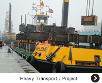 Heavy Transport/Project Cargo